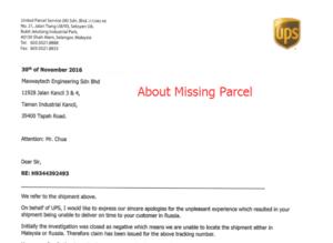 UPS Missing Parcel